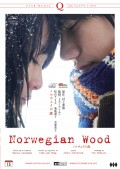 2972-Norwegian-Wood-f+r