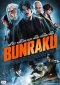 2973-Bunraku-nor-DVD-korr-front