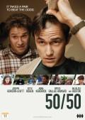 4007-50-50-nor-DVD-ny-f+r