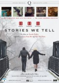 4112-STORIES-WE-TELL-nor-dvd-f+r