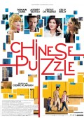 4207-Chinese-Puzzle-forside