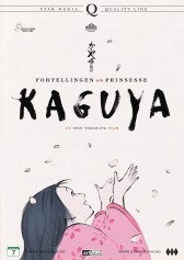 4236 Kaguya nor dvd f+r