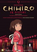 4266-Chihiro-nor-dvd-f+r