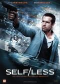 4268-Selfless-DVD-nor-f+r
