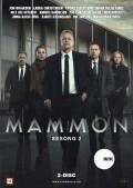 4315-Mammon-2-nor-DVD-f+r