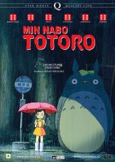 4334 Min nabo Totoro nor dvd f+r