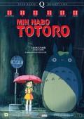 4334-Min-nabo-Totoro-nor-dvd-f+r