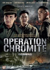 4343 Operation Chromite ny DVD f+r