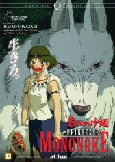 4376 Mononoke nor dvd f+r