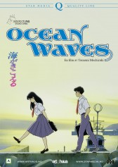 4406-Ocean-Waves-nor-dvd-forside