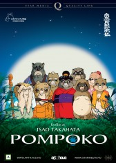 4409-Pompoko-nor-dvd-f+r