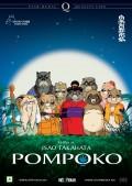 4409-Pompoko-nor-dvd-f+r