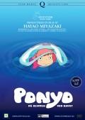 4437-Ponyo-nor-dvd-f+r