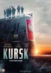 4469-Kursk-nor-dvd-f+r