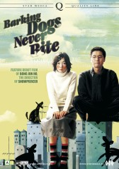 BarkingDogsNeverBite_dvd_no_front