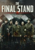 FinalStand_dvd_nordic_front