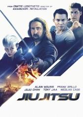 JiuJitsu_dvd_front_se