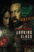 Looking-Glass-1000x1500