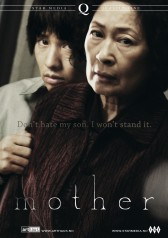 Mother_dvd_no_front