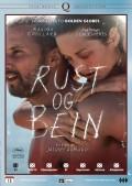 Rust-og-bein-nor-dvd-f+r