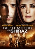 SeptembersOfShiraz_KEYART