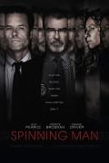 Spinning-man-1000x1500