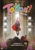 Tottori_dvd_front