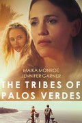 Tribes-of-palos-verdes-1000x1500
