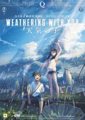 WeatheringWithYou_dvd_no_front
